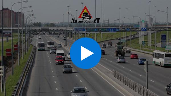 Расположение транспортных средств на проезжей части и маневрирование