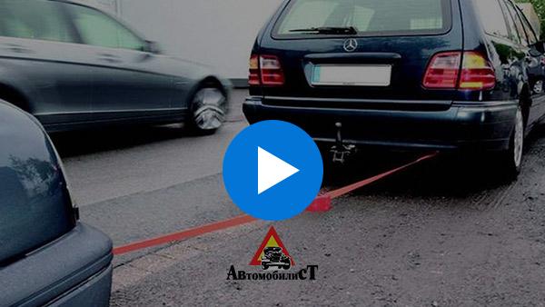 Буксировка механических транспортных средств